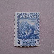 Sellos: ESPAÑA - 1931 - II REPUBLICA - EDIFIL 644 - MH* - NUEVO.. Lote 171511744