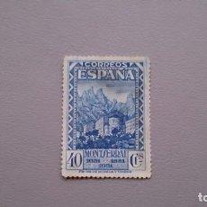 Sellos: ESPAÑA - 1931 - II REPUBLICA - EDIFIL 644 - MNG - NUEVO - MUY BIEN CENTRADO - VALOR CATALOGO 65€.. Lote 171512219