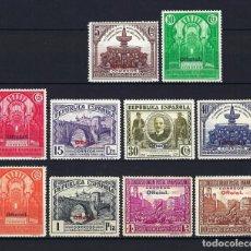 Sellos: 1931 ESPAÑA EDIFIL ED 620/629 MH* NUEVO CON FIJASELLOS - CONGRESO UNIÓN POSTAL PANAMERICANA OFICIAL. Lote 171512312
