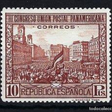 Sellos: 1931 ESPAÑA EDIFIL 613 - MH* NUEVO CON FIJASELLOS - III CONGRESO UNIÓN POSTAL P. - 10 PTAS.. Lote 171517423