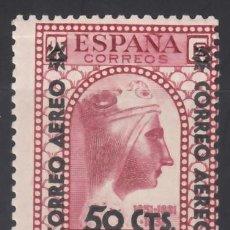 Sellos: ESPAÑA, 1938 EDIFIL Nº 782 /**/, SIN FIJASELLOS.. Lote 171545433