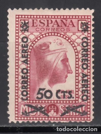 ESPAÑA, 1938 EDIFIL Nº 782 /*/, (Sellos - España - II República de 1.931 a 1.939 - Nuevos)