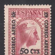 Sellos: ESPAÑA, 1938 EDIFIL Nº 782 /*/,. Lote 171545665