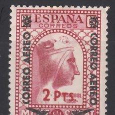 Sellos: ESPAÑA, 1938 EDIFIL Nº 786 /**/, SIN FIJASELLOS. . Lote 171546560