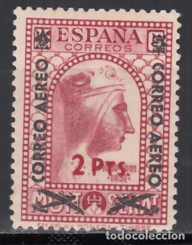 ESPAÑA, 1938 EDIFIL Nº 786 /**/, SIN FIJASELLOS. (Sellos - España - II República de 1.931 a 1.939 - Nuevos)