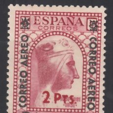 Sellos: ESPAÑA, 1938 EDIFIL Nº 786 /**/, SIN FIJASELLOS. . Lote 171546614