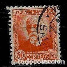Sellos: II REPUBLICA - EDIFIL 661 - NICOLAS SALMERON - 1931-32. Lote 171580390