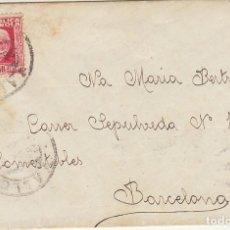 Sellos: SELLO 659. A BARCELONA. 1933.. Lote 171588735
