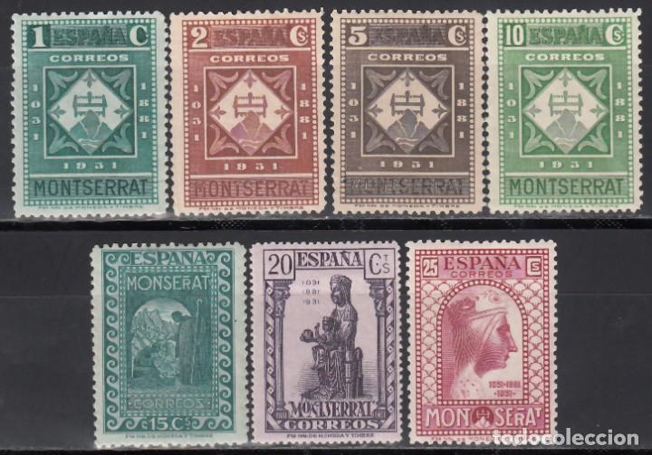 ESPAÑA, 1931 EDIFIL Nº 636, 637, 638, 639, 640, 641, 642, /*/, BIEN CENTRADOS. (Sellos - España - II República de 1.931 a 1.939 - Nuevos)
