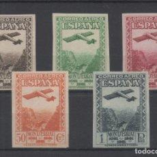 Sellos: ESPAÑA=EDIFIL Nº 650/54S*_MONTSERRAT AEREO SIN DENTAR_FIJASELLOS_CATALOGO:875 EUROS_VER FOTOS. Lote 171605207