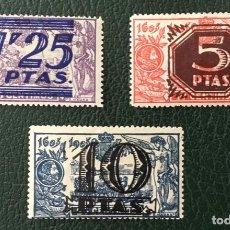 Sellos: 1939-ESPAÑA EDIFIL NE 35/37** CERTIFICADO COMEX NUEVA SIN CHARNELA MUY RARA LUJO. Lote 171637069