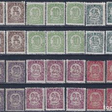 Sellos: EDIFIL 745-750 CIFRAS. 1938 ( 6 SERIES COMPLETAS). MNH **. Lote 171723225