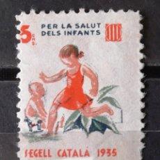 Sellos: VIÑETAS, CATALUÑA, NUEVA, SIN CH., 5 CTS., PRO INFANCIA. ENGOMADO PARCIAL. AÑO 1935.. Lote 171738348