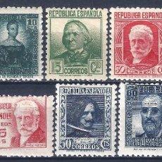 Sellos: EDIFIL 731-740 CIFRA Y PERSONAJES 1936-1938 (SERIE COMPLETA). VALOR CATÁLOGO: 42 €. MNH **. Lote 171797768