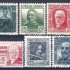 Sellos: EDIFIL 731-740 CIFRA Y PERSONAJES 1936-1938 (SERIE COMPLETA). CENTRADO DE LUJO. MNH **. Lote 171831014