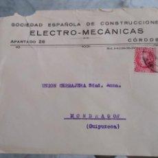 Sellos: SOBRE CIRCULADO SOCIEDAD ESPAÑOLA DE CONSTRUCCIONES. ELECTRO MECÁNICAS. CÓRDOBA.. Lote 172071634