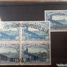 Sellos: SELLOS DE ESPAÑA AÑO 1938 EDIF.789 Y 790 LOT.N.811. Lote 172183427