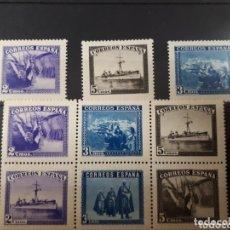 Sellos: SELLOS DE ESPAÑA AÑO 1938 LOT.N.816. Lote 172184199