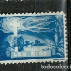 Sellos: GUERRA CIVIL VIÑETA BENEFICIENCIA LOS RIOS .. Lote 172235194