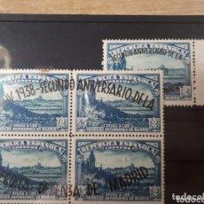 Sellos: SELLOS DE ESPAÑA AÑO 1938 EDIF. 789 Y 790 LOT.N.848. Lote 172252658