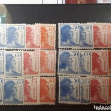 Sellos: SELLOS DE ESPAÑA SEIS SERIES EDIF.751/754 AÑO 1938 LOT.N.852. Lote 172253252