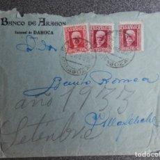 Sellos: FECHADOR DAROCA ZARAGOZA EN SOBRE AÑO 1933 MEMBRETE BANCO ARAGÓN. Lote 172254860