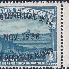 Sellos: EDIFIL 789 II ANIVERSARIO DE LA DEFENSA DE MADRID 1938 (VARIEDADES EN LA SOBRECARGA). LUJO. MNH **. Lote 172277317