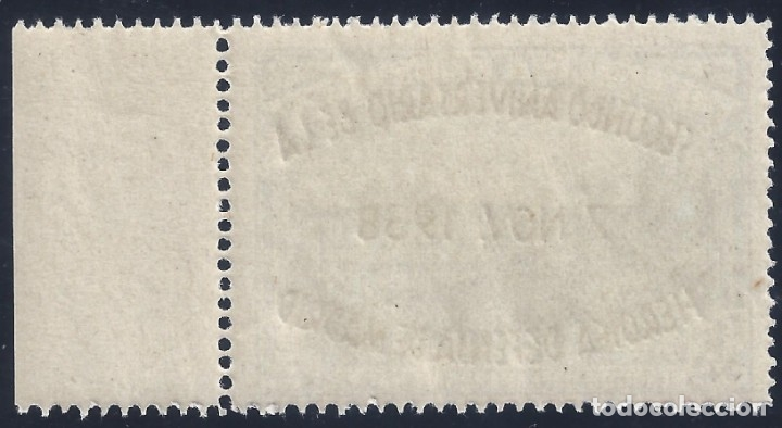 Sellos: EDIFIL 789 II ANIVERSARIO DE LA DEFENSA DE MADRID 1938 (VARIEDADES EN LA SOBRECARGA). LUJO. MNH ** - Foto 2 - 172277317