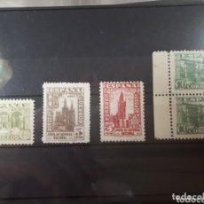Sellos: SELLOS DE ESPAÑA AÑO 1936 LOT.N 1032. Lote 172427210
