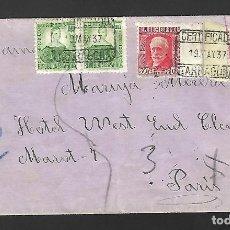 Sellos: CARTA CERTIFICADA DE TARRAGONA A PARÍS. 19 DE MAYO DE 1937.. Lote 172456643