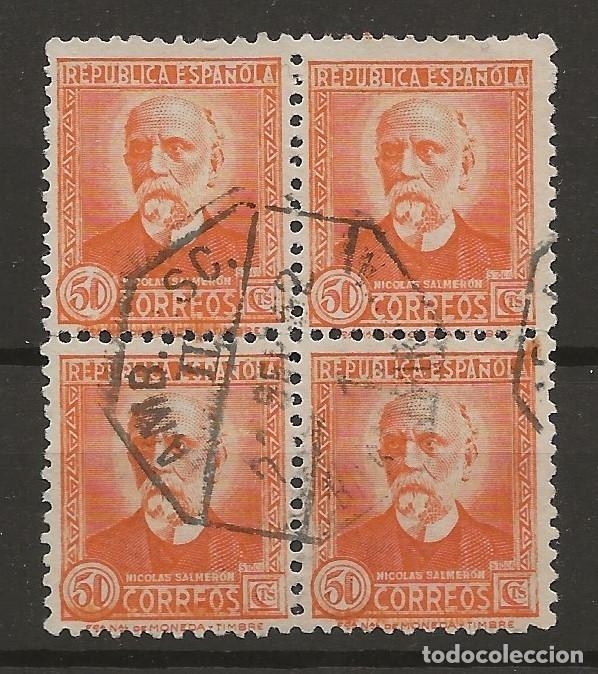 R7/ ESPAÑA 1931-32, EDIFIL 661, MB, BLOQUE DE 4, CATALOGO 76,00€, MATASELLADO (Sellos - España - II República de 1.931 a 1.939 - Nuevos)
