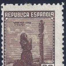 Sellos: EDIFIL NE52 CORREO DE CAMPAÑA 1939. VALOR CATÁLOGO: 33 €. MH *. Lote 172588120