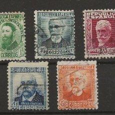 Sellos: R7/ ESPAÑA USADOS 1931-32, PERSONAJES, CATALOGO 34,00 €. Lote 172649750