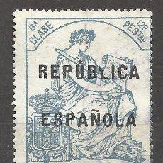 Sellos: LO5-SELLO FISCAL 1931 ETAPA ALFONSO XIII HABILITADO PARA REPUBLICA ESPAÑOLA SPAIN REVENUE SOBRECAR. Lote 172674648