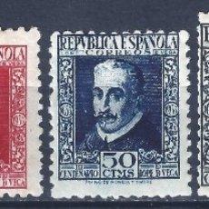 Sellos: EDIFIL 690-693 CENTENARIO MUERTE DE LOPE DE VEGA 1935 (SERIE COMPLETA).VALOR CATÁLOGO: 83 €. MH *. Lote 172683155