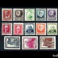 Sellos: ESPAÑA- 1932 - II REPUBLICA - EDIFIL 662/675 - SERIE COMPLETA - MNH** - NUEVOS - VALOR CATALOGO 310€. Lote 172694565