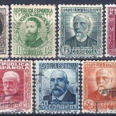 Sellos: EDIFIL 655-661 PERSONAJES 1931-1932 (SERIE COMPLETA). CENTRADO DE LUJO. VALOR CATÁLOGO: 68 €.. Lote 173013167