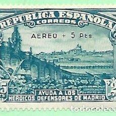 Sellos: II REPÚBLICA ESPAÑOLA-EDIFIL 759 DEFENSA DE MADRID 1938. SOBRECARGA AUTÉNTICA.MARQUILLADA -LUJO. MNH. Lote 173466030