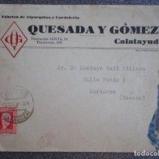 Sellos: SOBRE PUBLICITARIO CALATAYUD ZARAGOZA ALPARGATAS QUESADA Y GOMEZ AÑO 1932. Lote 173533670