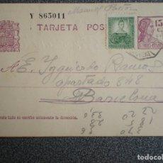 Sellos: ENTERO POSTAL Nº 69 AÑO 1937 CON SELLO DE RECARGO DE 10 CTS FECHADOR AMBULANTE DENIA . Lote 173534552