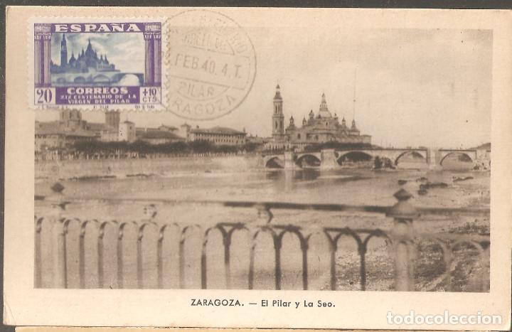 TARJETA POSTAL DE ZARAGOZA CON SELLO 891 DEL XIX CENT. DE LA VIRGEN DEL PILAR, (Sellos - España - II República de 1.931 a 1.939 - Cartas)