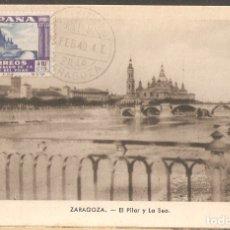 Sellos: TARJETA POSTAL DE ZARAGOZA CON SELLO 891 DEL XIX CENT. DE LA VIRGEN DEL PILAR,. Lote 173673225