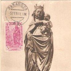 Sellos: TARJETA POSTAL DE LA VIRGEN DE PILAR CON SELLO DE BENEFICENCIA 21 DE IDÉNTICO MOTIVO.. Lote 173673535