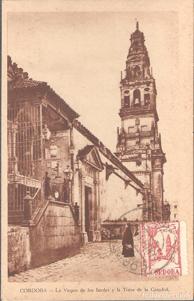 TARJETA POSTAL DE CÓRDOBA CON SELLO LOCAL DE IDÉNTICO MOTIVO. LA TORRE DE LA CATEDRAL. (Sellos - España - II República de 1.931 a 1.939 - Cartas)