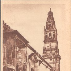 Sellos: TARJETA POSTAL DE CÓRDOBA CON SELLO LOCAL DE IDÉNTICO MOTIVO. LA TORRE DE LA CATEDRAL.. Lote 173673853