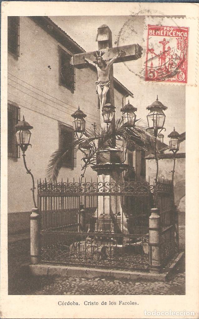 TARJETA POSTAL DE CÓRDOBA CON SELLO LOCAL CON IDÉNTICOS MOTIVOS. CRISTO DE LOS FAROLES. (Sellos - España - II República de 1.931 a 1.939 - Cartas)