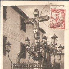 Sellos: TARJETA POSTAL DE CÓRDOBA CON SELLO LOCAL CON IDÉNTICOS MOTIVOS. CRISTO DE LOS FAROLES.. Lote 173674034