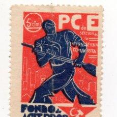 Sellos: SELLO DE 5 CENTIMOS PCE DE SECCION DE LA INTERNACIONAL COMUNISTA FONDO DE AGIT-PROP. Lote 173880675