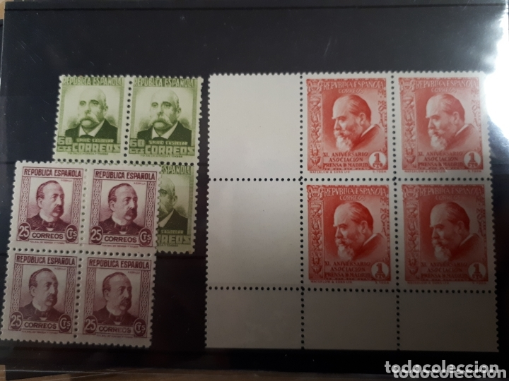 SELLOS REPUBLICA ESPAÑOLA EDIF. 672 685 695 LOT.N.7046 (Sellos - España - II República de 1.931 a 1.939 - Nuevos)