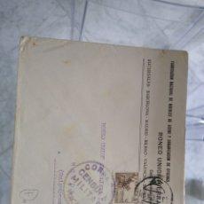 Sellos: SOBRE FABRICACIÓN NACIONAL DE MUEBLES DE ACERO. CENSURA MILITAR CORREOS VIZCAYA. BILBAO.. Lote 174078585